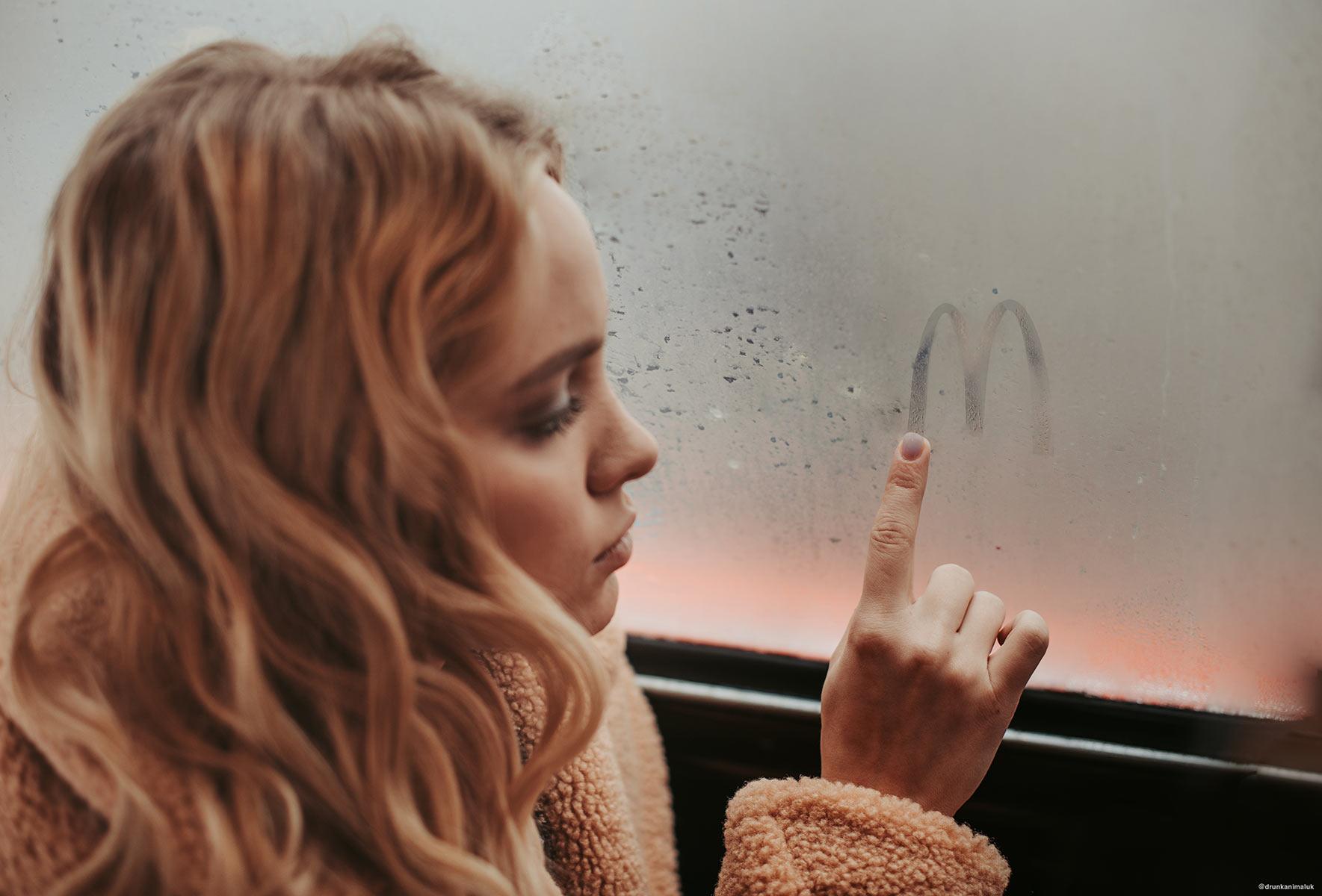 Mcdonalds-Window Love Advertisement